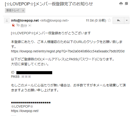 LOVEPOP R18入会方法